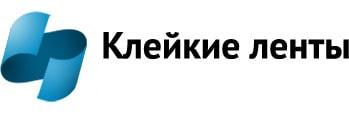 Производство скотча в Томске: изготовление клейких лент на заказ