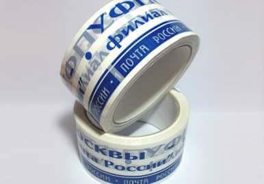 Межслойная печать на скотче в Томске